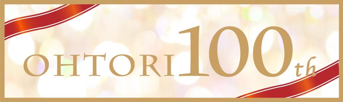 OHTORI 100th