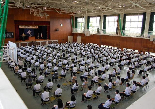高校 日程 式 府 大阪 入学 2020 公立